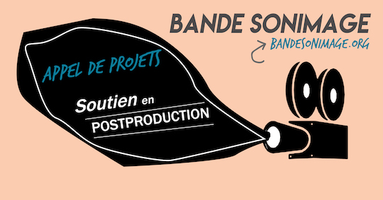 Soutien en postproduction - copie